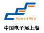 第88届中国电子展(11.08-10)