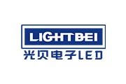 光贝电子 lightbei