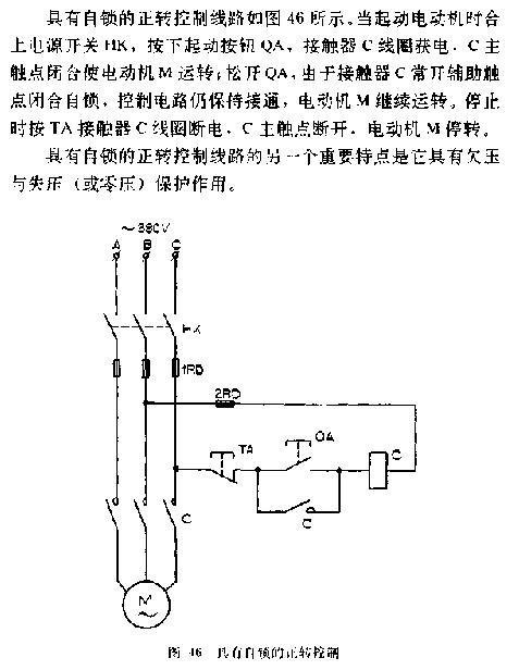 具有自锁的电动机正转控制电路图图片