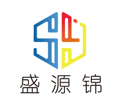 深圳市盛源锦科技有限公司