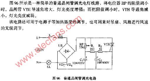 普通晶闸管调光电路图图片