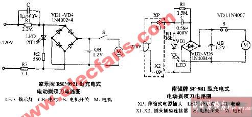 家乐牌rsc-9921型充电式电动剃须刀电路图