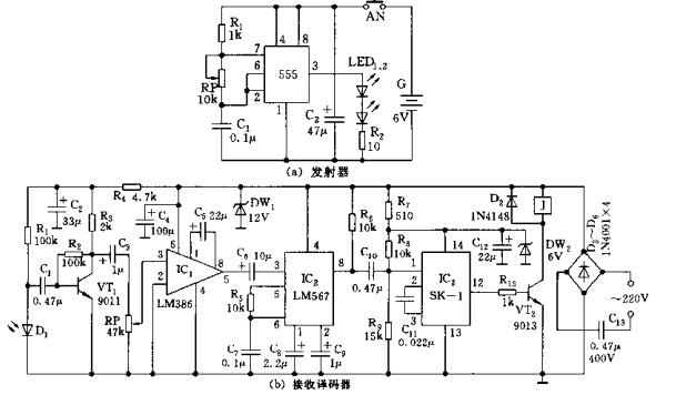 三路遥控开关电路图大全(5款模拟电路设计原理图详解)