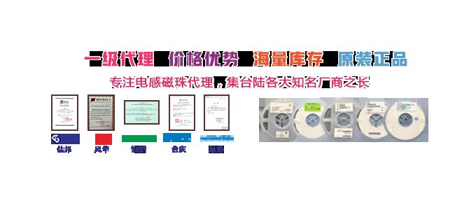 推薦IC電子元器件供應商(0)產品