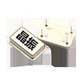 IC電子元器件-晶振全系列