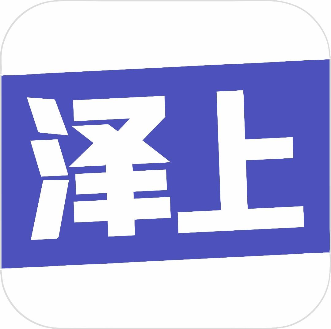 深圳泽上半导体有限公司