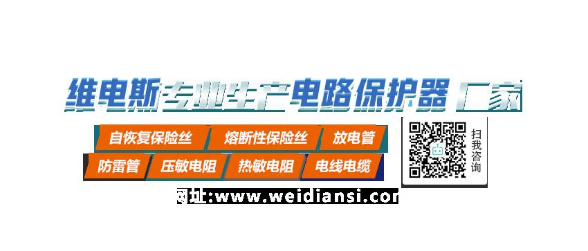 推荐IC电子元器件供应商(1)产品