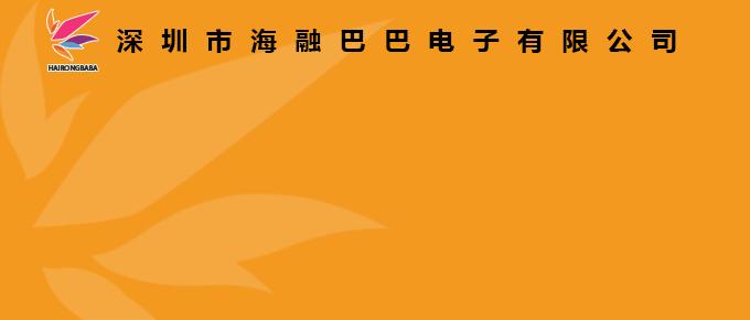 推荐IC电子元器件供应商(0)