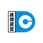 IC电子元器件进口厂商-成德广营