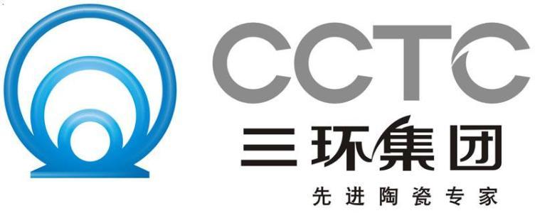 CCTC/三环