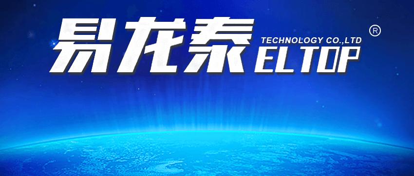 推举IC电子元器件供应商(3)